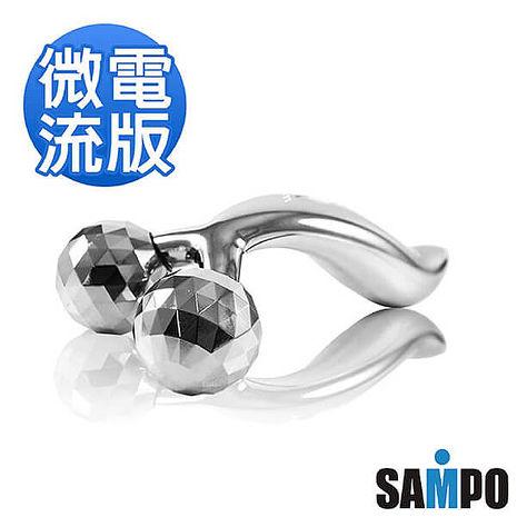 SAMPO聲寶 3D鑽石微雕美體儀-太空銀 FY-Z1606WL