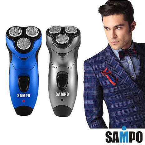 SAMPO聲寶 勁能水洗式三刀頭電鬍刀 寶藍/銀灰 顏色隨機 EA-Z1502WL