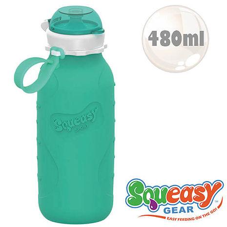 國品牌QQ隨身瓶-480ML-兒童使用SQ-16oz-A-Blue粉紅色