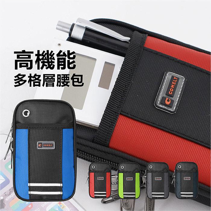(買一送一) ExPLEY 6.5吋 尼龍腰掛/斜背兩用包
