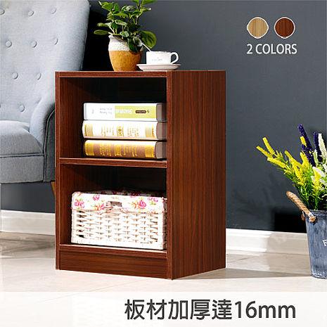 特賣↘【德萊妮】DIY愛咪兩格櫃/置物櫃/收納櫃/書櫃(深柚木色/淺胡桃色)淺胡桃