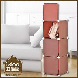 【ikloo】3格3門收納櫃-12吋收納櫃/整理收納組合櫃風格綠