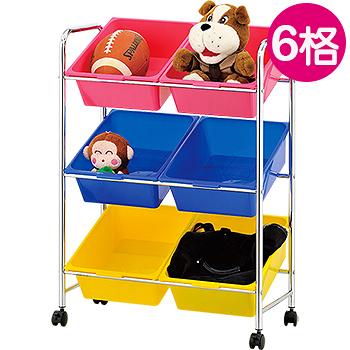 【ikloo】可移式6格玩具收納組(特賣)