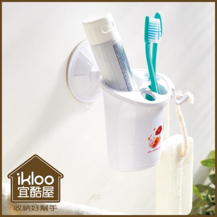 【ikloo】TACO無痕吸盤系列-牙刷牙膏置物架