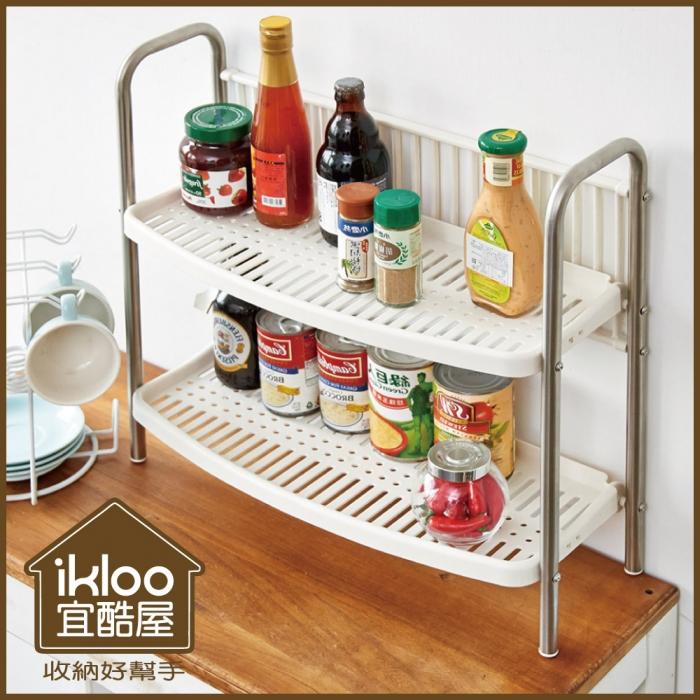特價【ikloo】不鏽鋼廚房瓶罐架