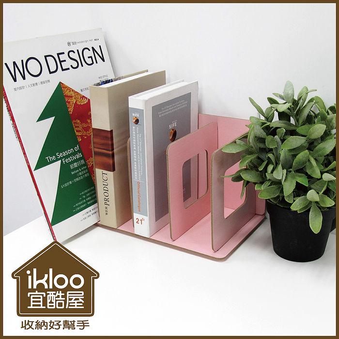【ikloo】木質桌面組合書架