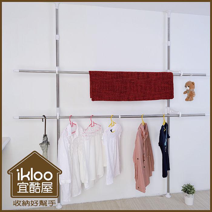 【ikloo】頂天立地可調式不鏽鋼曬衣架-特價