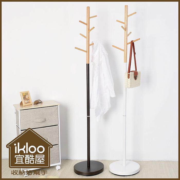 預購【ikloo】無印風優雅衣帽架(特賣)白色