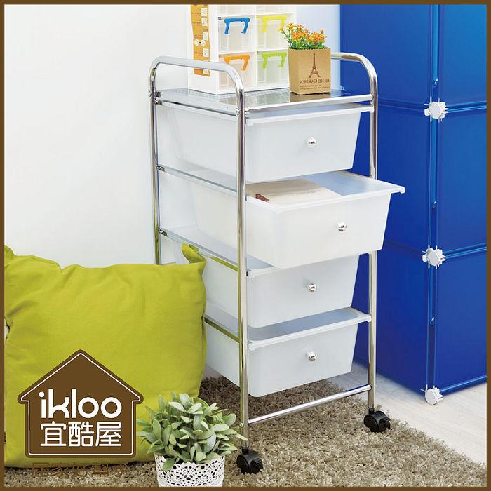 【ikloo】可移式四層白色抽屜收納箱/收納盒(特價)