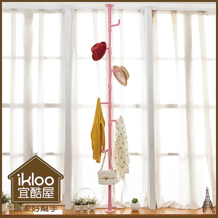 【ikloo】頂天立地多用途衣帽架/掛衣架