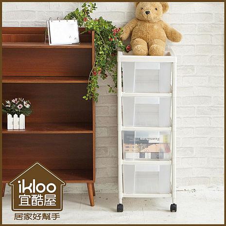 【ikloo】日系透白霧面四層收納櫃(附輪)(特賣)