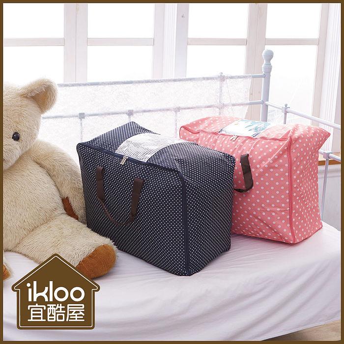 【ikloo】粉點防水牛津布透窗棉被衣物收納袋大-1入-特價