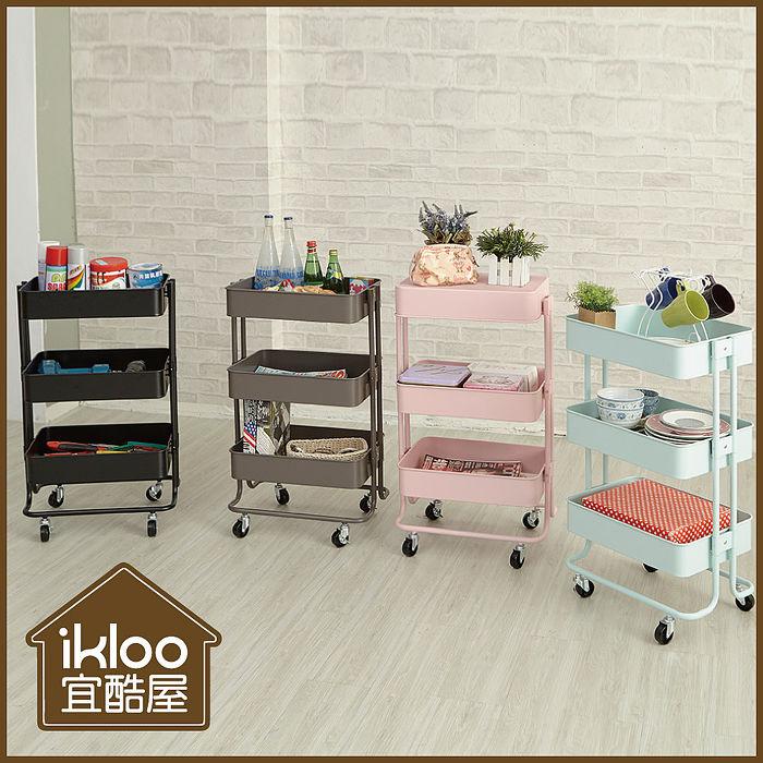 【ikloo】工業風三層收納置物籃/推車(APP)粉色