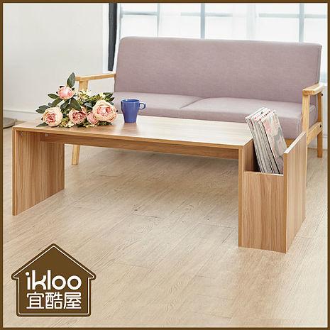 【ikloo】歐風優雅茶几桌/邊桌木紋色
