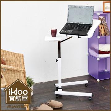 【ikloo】純白時尚筆電桌(特賣)