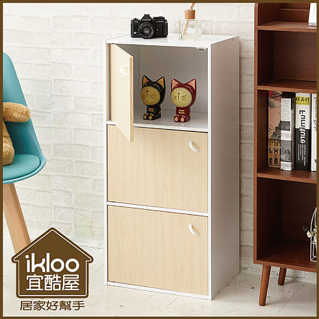 【ikloo】簡約木紋三門收納櫃/置物櫃(特賣)白門
