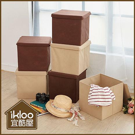 【ikloo】可折疊不織布收納箱/收納盒(3入組)(特賣)