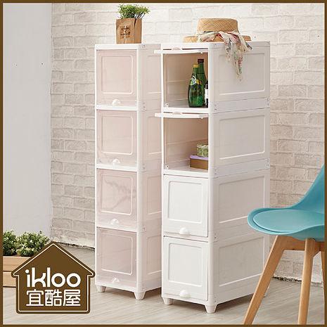 【ikloo】輕透無印風四層收納箱/收納櫃透明門