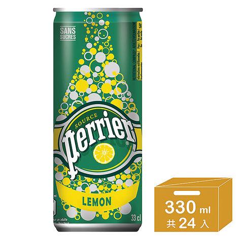 法國Perrier 氣泡天然礦泉水-檸檬口味 鋁罐(330mlx24入)