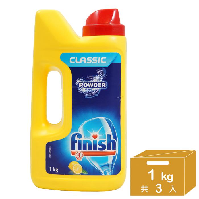促銷 亮碟 洗碗機強力洗滌粉劑(1kg)X3入