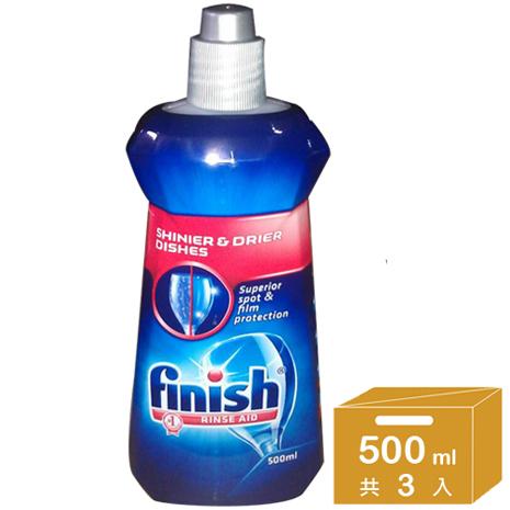 亮碟 洗碗機光潔潤乾劑(500ml)X3入