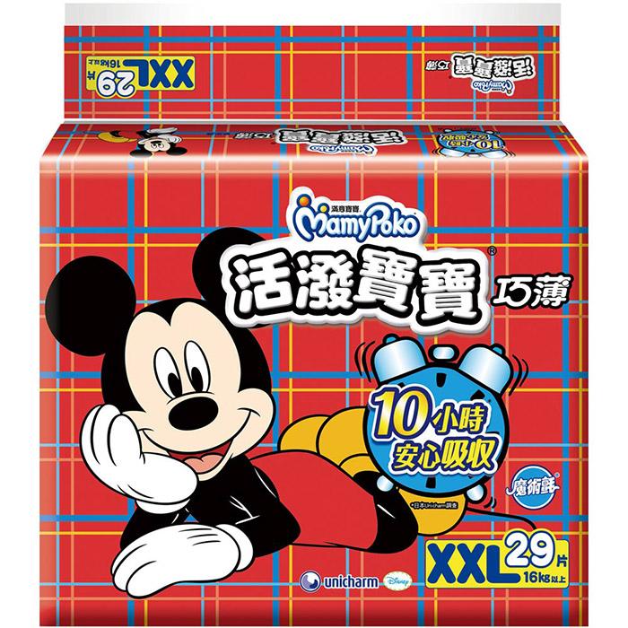 活潑寶寶紙尿褲(XXL)(29片 x 4包/箱)