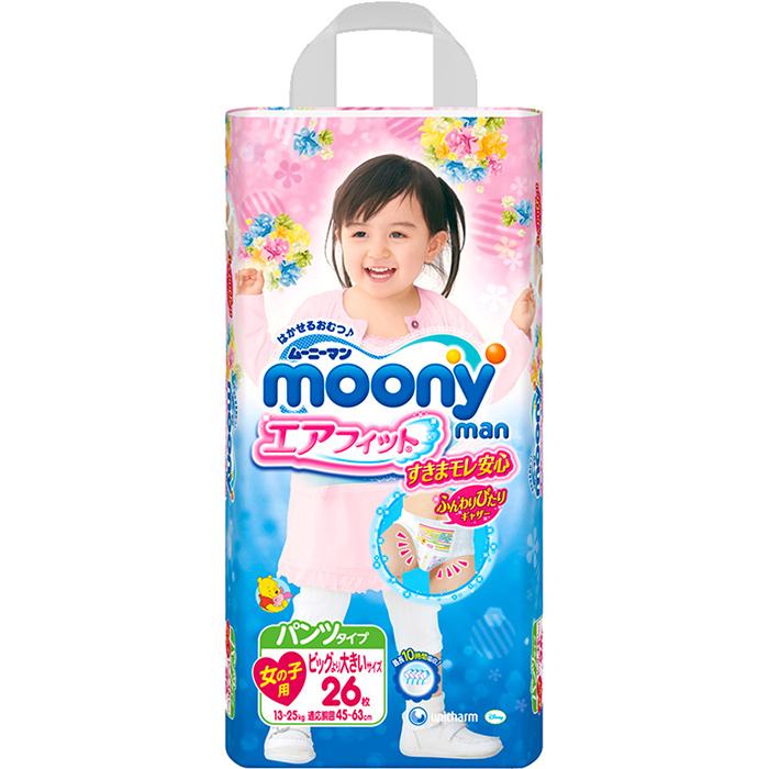 滿意寶寶 日本頂級超薄紙尿褲女用(XXL)(26片 x 3包/箱)