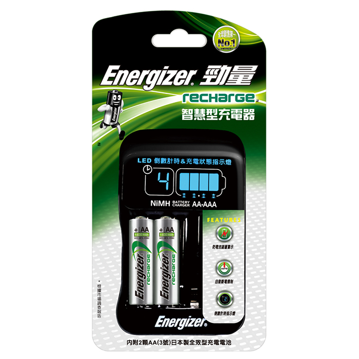 勁量 智慧型充電器(附全效型3號-1400mAh x2入)