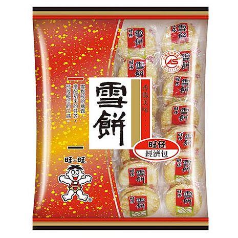 旺仔雪餅經濟包5包 (350g/包)