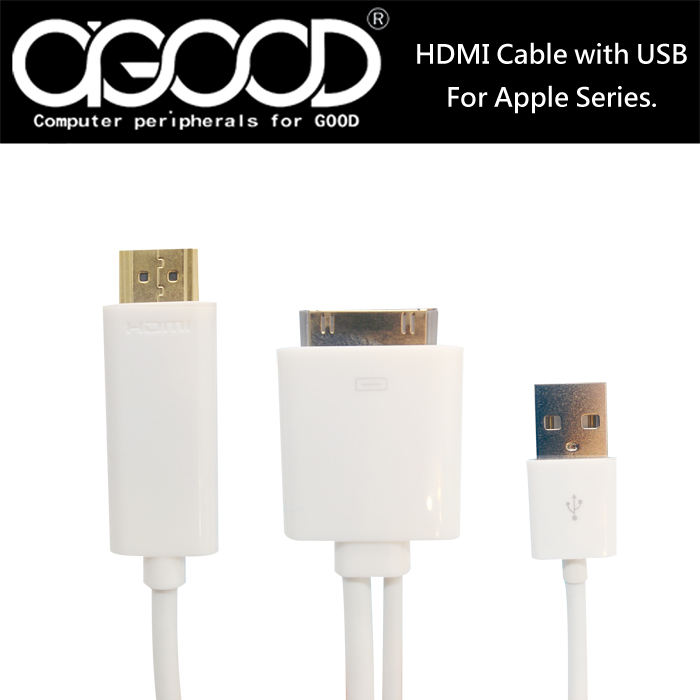 [A-GOOD]HDMI Cable with USB For Apple iPad/iPhone/iTouch Series-家電.影音-myfone購物