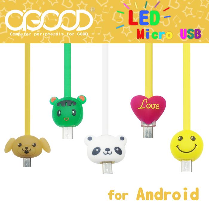 【A-GOOD】USB TO Micro 可愛卡通造型LED七彩頭發光扁線熊貓