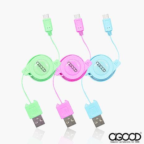 【A-GOOD】Micro USB 轉 USB2.0 多彩伸縮傳輸充電線-80cm