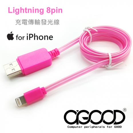 【A-GOOD】iPhone充電傳輸發光線-1M(藍/綠/粉)粉色