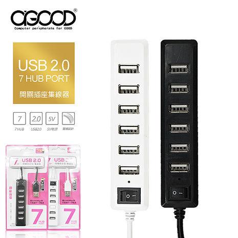 【A-GOOD】USB2.0 HUB集線器7埠經典黑