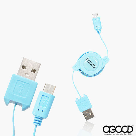 【A-GOOD】Micro USB多彩伸縮傳輸充電線-80cm