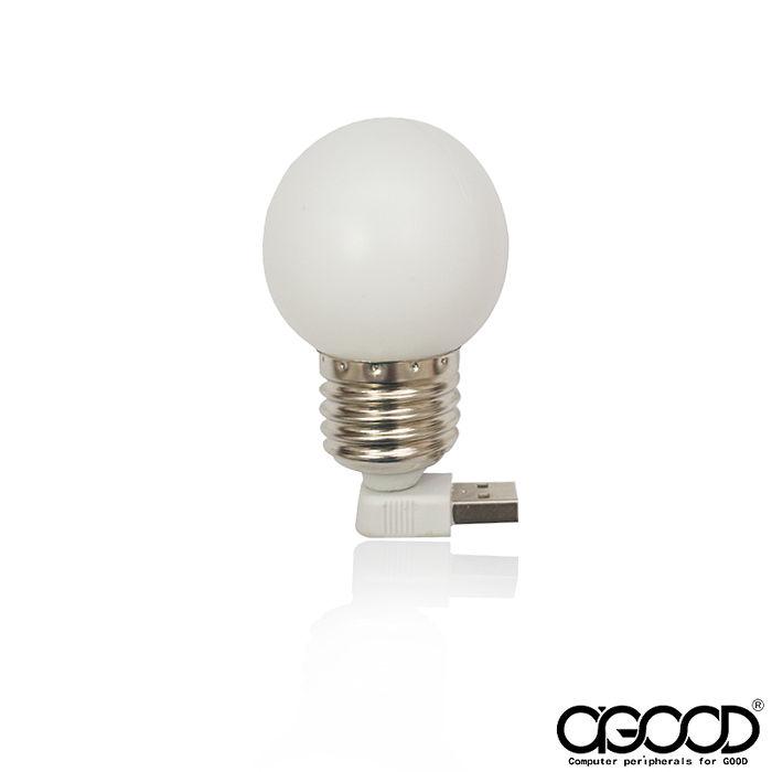 【A-GOOD】USB式LED燈泡造型閱讀燈