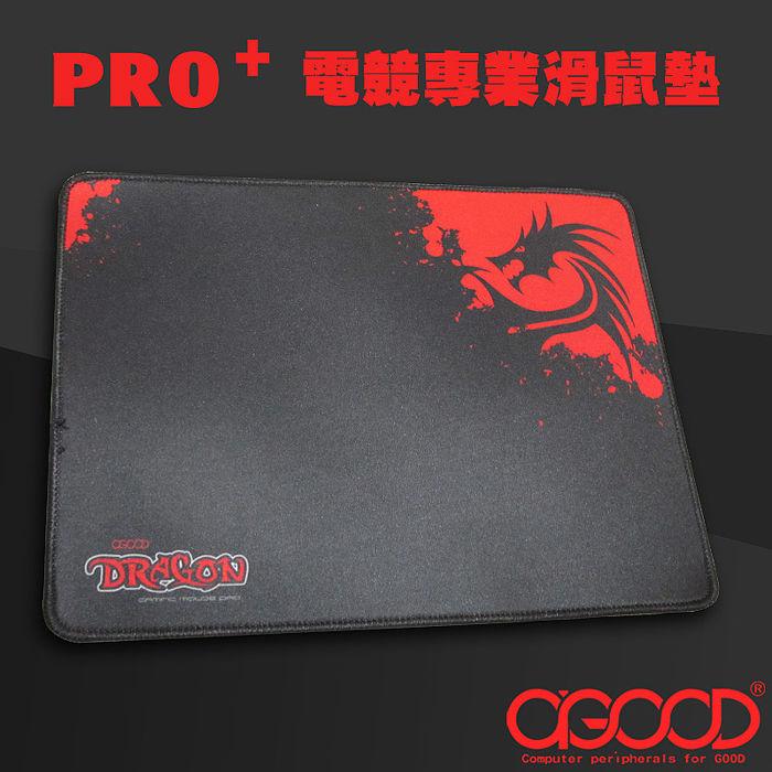 【A-GOOD】PRO+專業滑鼠墊