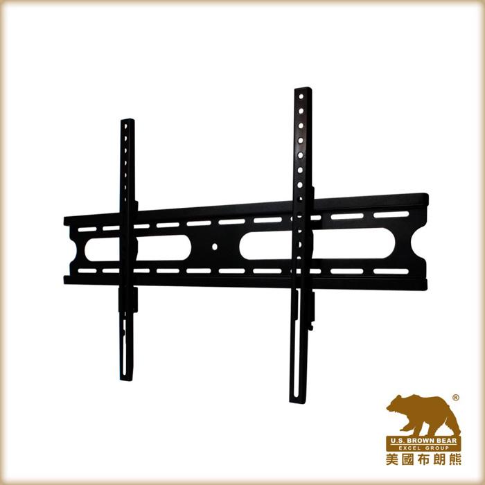 【美國布朗熊】W4-63F 牆板固定式電視壁掛架 / 適用32吋~63吋電視