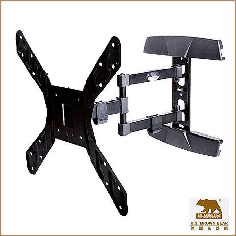 【美國布朗熊】 VCMB50懸臂式電視壁掛架-適用26吋~47吋電視