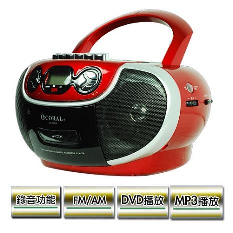 CORAL(CD-7700)全功能床頭音響