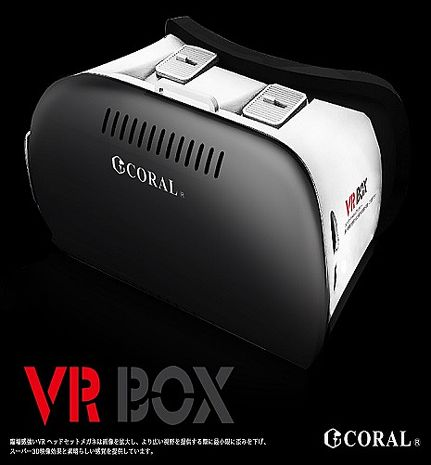 【CORAL 3D頭戴式立體眼鏡】VR虛擬眼鏡