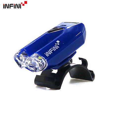【INFINI】LAVA I-260W 2白光LED警示高亮度4模式前燈/台灣製-藍色