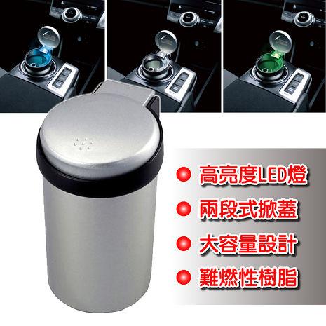 【日本YAC】大容量LED煙灰 (汽車收納|垃圾桶)PZ-630 藍光