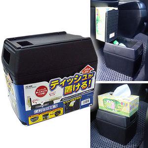 【日本槌屋YAC】PZ-440多用途車用垃圾桶(汽車︱車內收納︱置物箱)-相機.消費電子.汽機車-myfone購物
