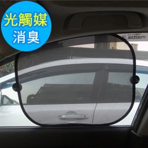 銀黑網格光觸媒-小圓弧36x44cm 2入 (車用 捲簾 窗簾 防曬 遮陽 隔熱 抗UV)