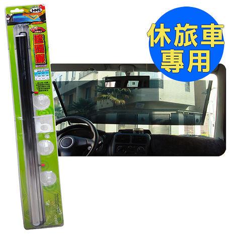 【HNS】銀黑漸層 隔熱紙卷簾前窗(休旅車專用)