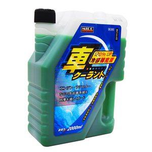 【MIRO】水箱精2000ml(MO-03003) (車用/汽車/清潔/保養)-相機.消費電子.汽機車-myfone購物