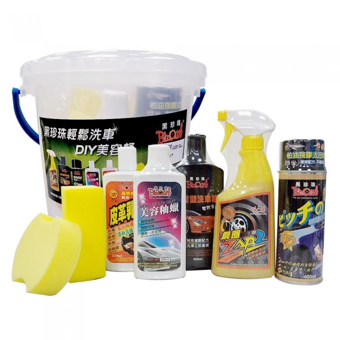 【黑珍珠】輕鬆洗車DIY美容桶(汽車/烤漆/清潔/打蠟/保養)