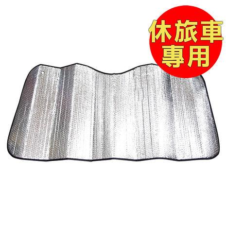 【亞克YARK】雙層氣泡式遮陽板 (休旅車專用)