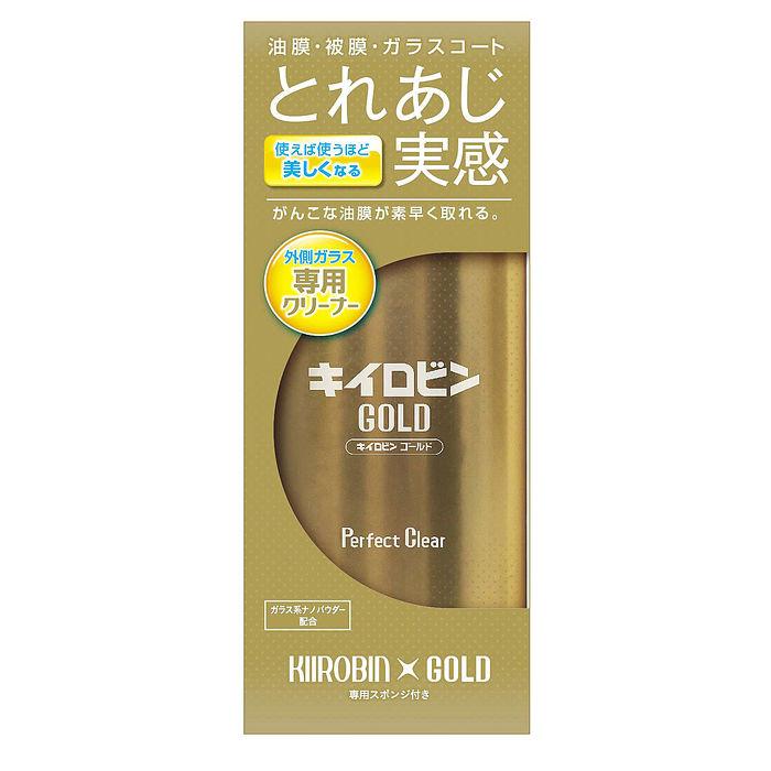 【日本Prostaff】黃金級玻璃清潔劑A-11 (汽車 雨刷 車用 打蠟 去汙 除膜)